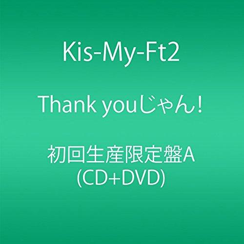 Thank youじゃん!  初回生産限定盤A (CD+DVD)