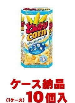 【ご注意ください!1ケース納品です】ハウス食品 とんがりコーン 雪塩バター味 75g×10個入