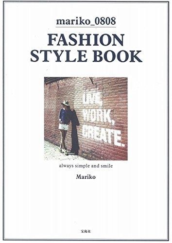 mariko 0808 fashion style book