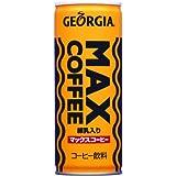 コカ・コーラ ジョージア マックスコーヒー 250g缶×30本