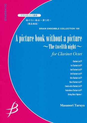 絵のない絵本-第12夜- A picture book without a picture-The twelfth night- for clarinet octet