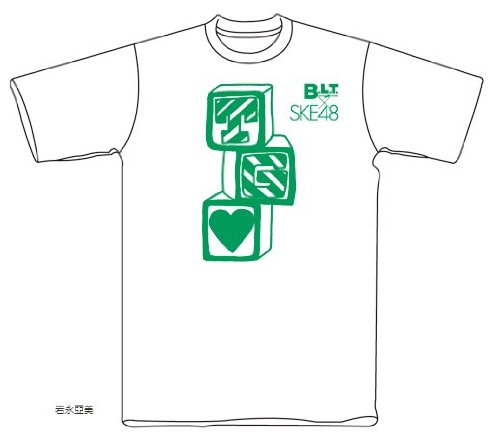 SKE48×B.L.T.ラブコラボTシャツ~【岩永 亞美】サイズ:L(特典生写真付き)