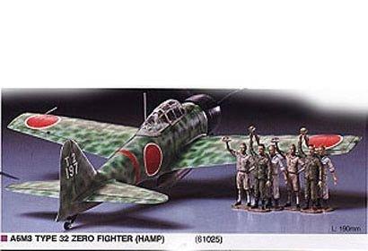 1/48 傑作機 No.25 1/48 日本海軍 零式艦上戦闘機 32型  61025
