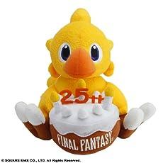 FINAL FANTASY 25周年記念 ぬいぐるみ チョコボ