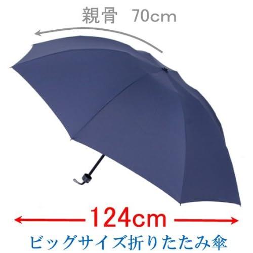 (マンチェス) MANCHES 大きいサイズ 折り畳み傘 70 ネイビー