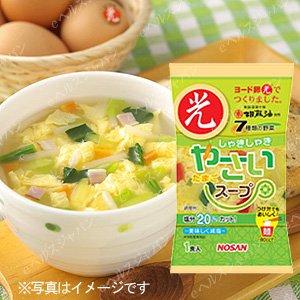 日本農産 ヨード卵光の野菜たまごスープ5食 40g