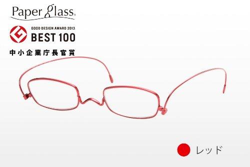 ペーパーグラス スクウェア・レッド (度数:+3.00)