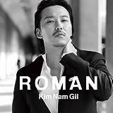 Roman-キム・ナムギル