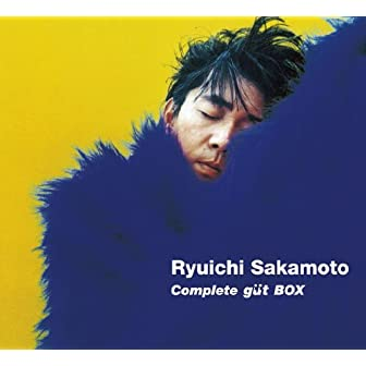 坂本龍一 Complete gut BOX