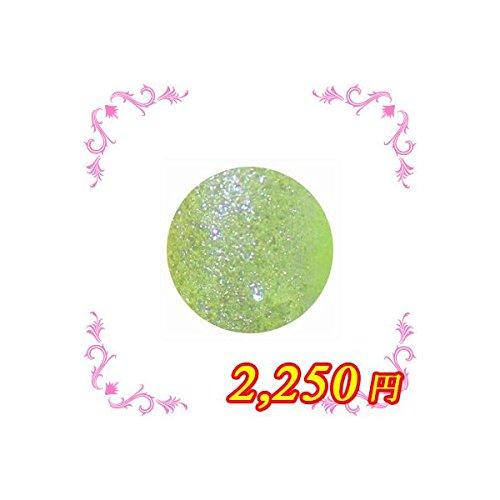 アイスジェル カラージェル REー410 パールイエロー 3g