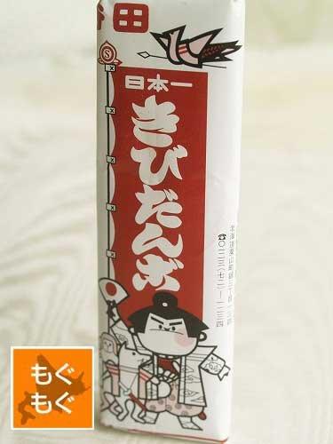 谷田製菓 谷田の日本一きびだんご
