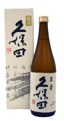 久保田 萬寿 720ml 箱入 (新潟県 純米大吟醸)