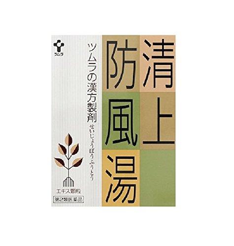 【第2類医薬品】ツムラ漢方清上防風湯エキス顆粒 24包