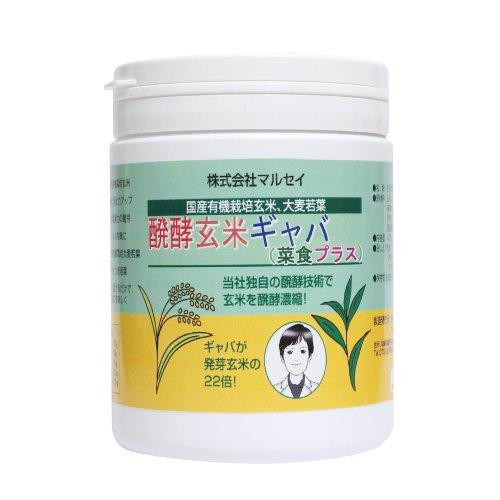 醗酵玄米ギャバ 菜食プラス 発酵技術による 。有機栽培玄米を使用した健康サプリ