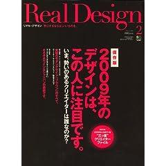 Real Design (���A���E�f�U�C��) 2009�N 02���� [�G��]
