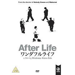 After Life - Kore-Eda Hirokazu