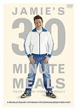 ジェイミー・オリヴァーの30MM セレクション1 [DVD]