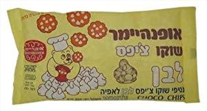 Oppenheimer Kosher Vegan Lactose Free White Chocolate Chips 3 Packs
