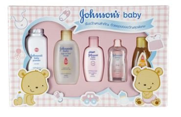 Johnson And Johnson Baby Set front-110154
