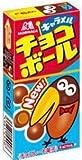 森永製菓 チョコボール キャラメル 29g×20個