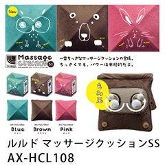 ルルド AX-HCL108pk ピンク