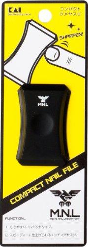 M.N.L.コンパクトネイルファイル HC2108