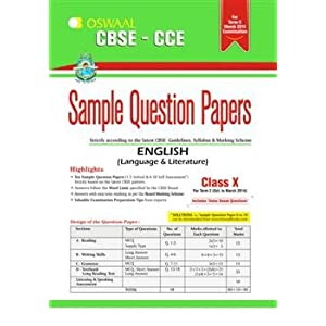 Oswaal CBSE CCE Sample Question Papers, Term II (October to March 2014) English Language Literature for Class 10