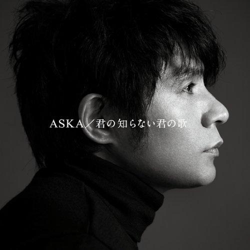 ASKAのブログを1ヶ月読んで個人的に思ったこととかいろいろ書き殴った