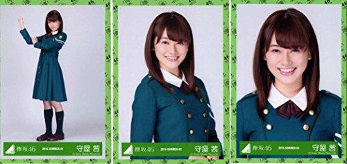 【守屋茜 3種コンプ】欅坂46 会場限定生写真/サイレントマジョリティー衣装