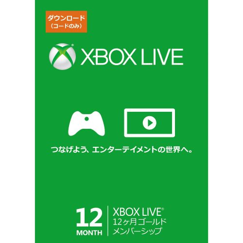 Xbox Live 12 months Gold membership digital code (download) [online code] [Download]