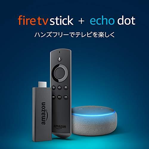 【セットでお得】「Fire TV Stick + Echo Dot」3,000円オフの6,960円