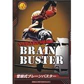 キングオブプロレスリング 第3弾 C 雪崩式ブレーンバスター/石井智宏 BT03-085