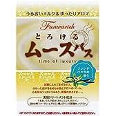 ふんわりっち とろけるムースバス フレンチバニラの香り30g