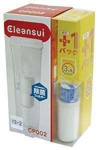 三菱レイヨン・クリンスイ クリンスイポット型浄水器CP002+カートリッジお買い得セット CP002W-WT