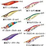 ダイワ(Daiwa) ルアー エメラルダス ラトル タイプ-R 3.5号 マーブル-ピンキーストライパー