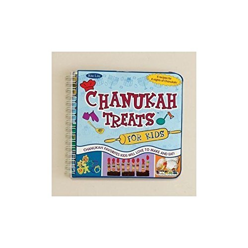 Chanukah Treats for Kids Cookbook - 1