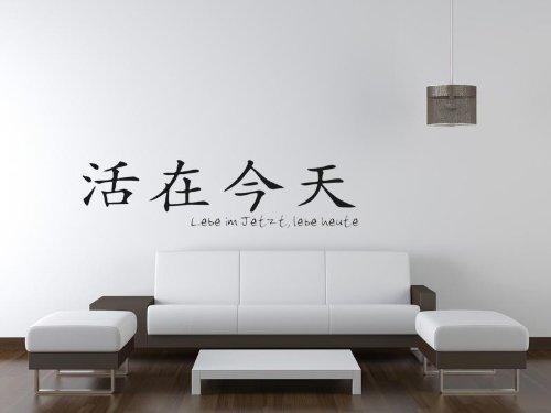 bilderdepot24-tatuajes-de-pared-simbolos-chinos-vivir-el-presente-aqui-y-ahora-productos-de-gran-cal