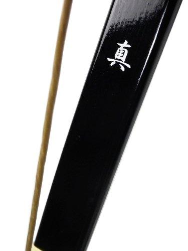 真 並寸のみ【弓具】【山武弓具店】【A-136】 (8kg)
