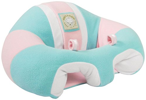 Why Choose Hugaboo My Baby Floor Seat - Cotton Candy