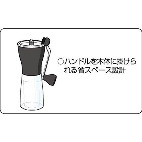 Hario-MSS-1B-Mini-Coffee-Mill-Slim-Grinder