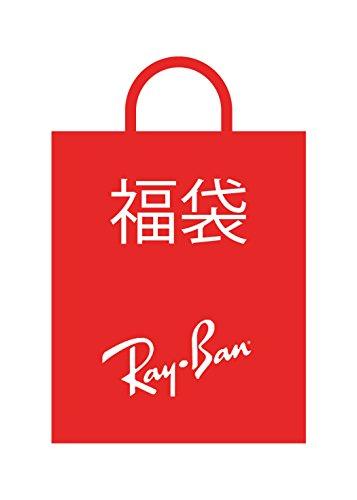 (レイバン アルマーニ ラルフローレン)Ray-Ban(レイバン) 【福袋】メンズ サングラス×2点 フレーム×1点 の 3点セット AMZ-20000  マルチカラー レンズサイズ 52~60mm