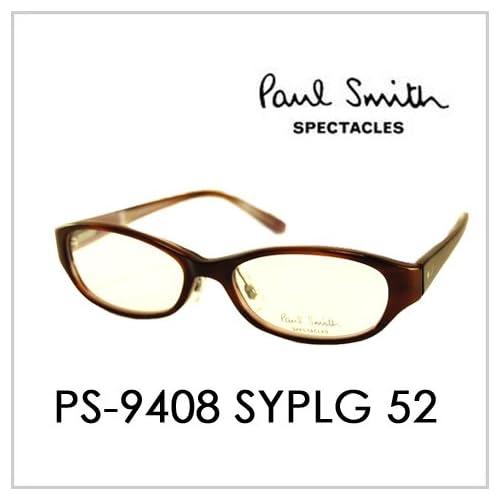 PAUL SMITH ポールスミス  メガネフレーム サングラス 伊達メガネ 眼鏡 PS-9408 SYPLG 52 PAUL SMITH専用ケース付 スペクタクルズ