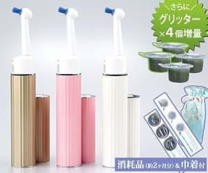 電動トゥースクリーナー クリスタル・ブラン スペシャルセット (パールホワイト)