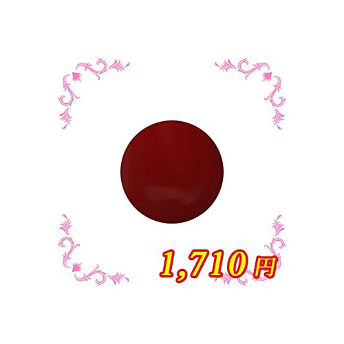 ing シーソー RDー04M 4g