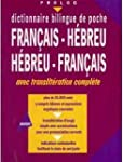 Dictionnaire bilingue de poche Fran�a...
