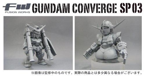 (仮) FW GUNDAM CONVERGE SP03 (食玩)