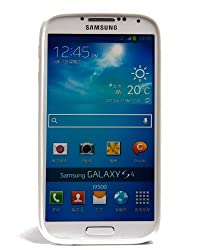 iAccy White Combo Case for Samsung Galaxy S4