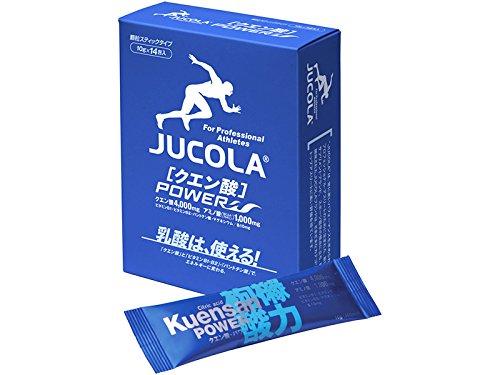 フィットネス サプリメント JUCOLA クエン酸・パワー 10g×14包入り 1箱 KUENSAN POWER 14