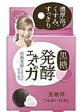 コーセー(KOSE)黒糖精 うるおい石けん 100g