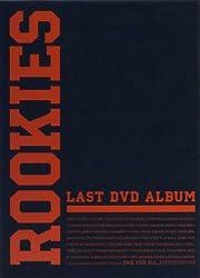 ROOKIES -卒業- LAST DVD ALBUM (初回生産限定商品) [DVD] (2009) 佐藤隆太; 市原隼人; 小出恵介; 城田優; 中尾明慶